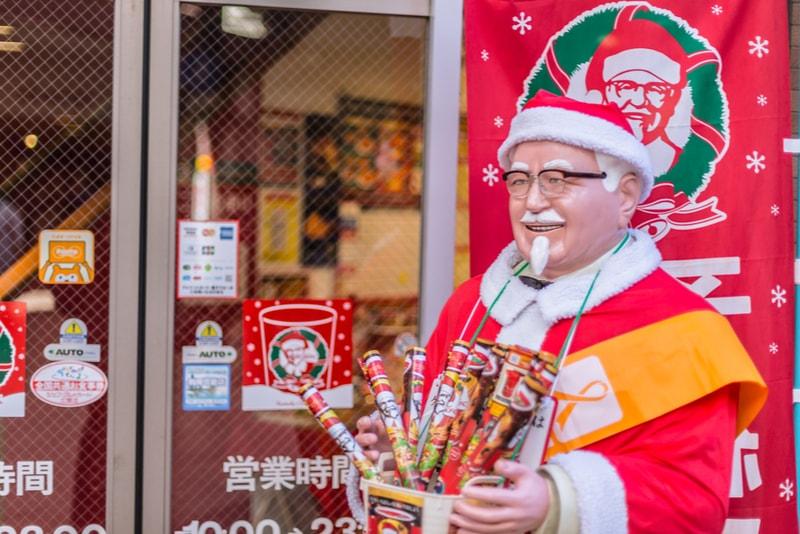 Japan 2 - Christmas Traditions - Around the World