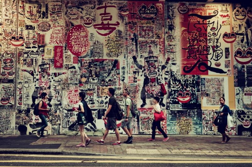 Street Art - Choses à Faire à Hong-Kong