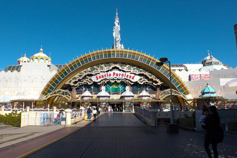 Sanrio Puroland day trips from Tokyo