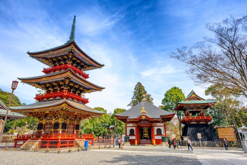 Chiba excursion depuis Tokyo