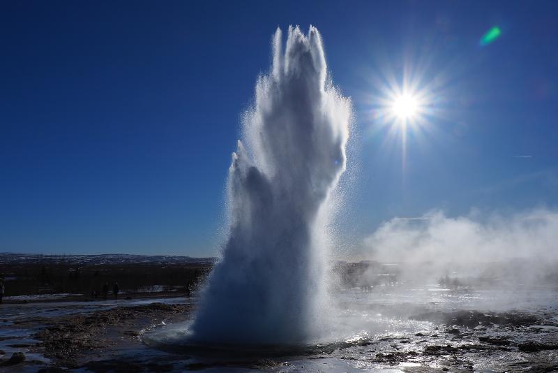 Cercle d'Or - Excursions Pour Voir les Aurores Boréales en Islande