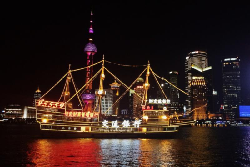 Huangpu Cruise - things to do in Shanghai
