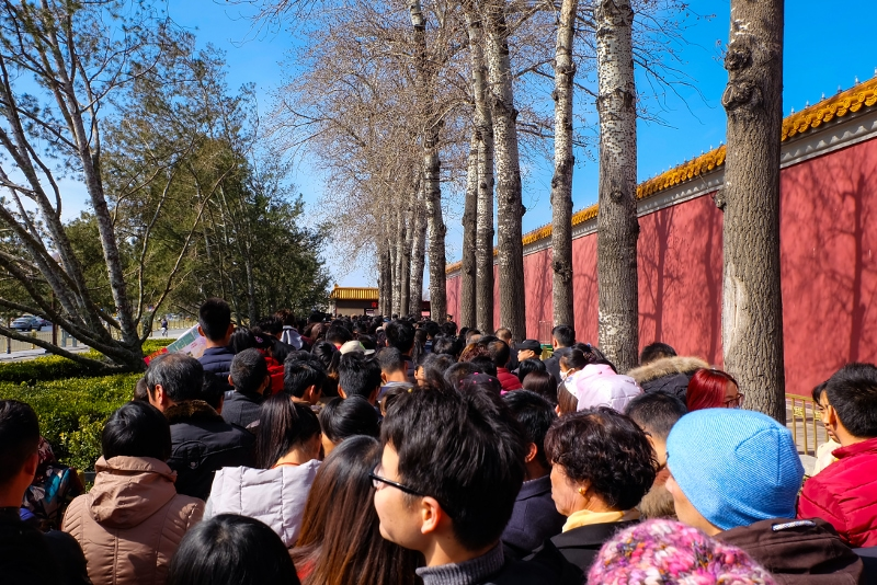 Forbidden City skip the line tickets