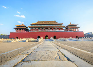 Forbidden City tickets