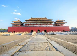 Forbidden City tickets