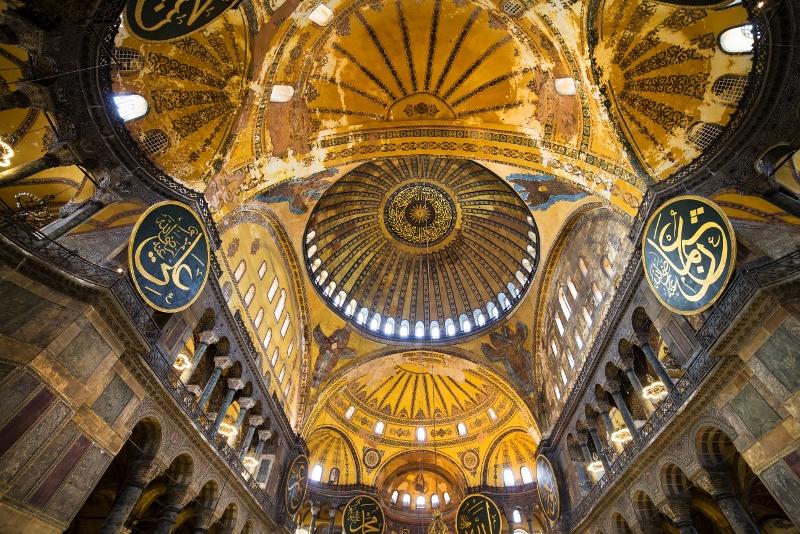 visite a Hagia Sophia gratuitamente