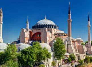 Hagia Sophia tickets