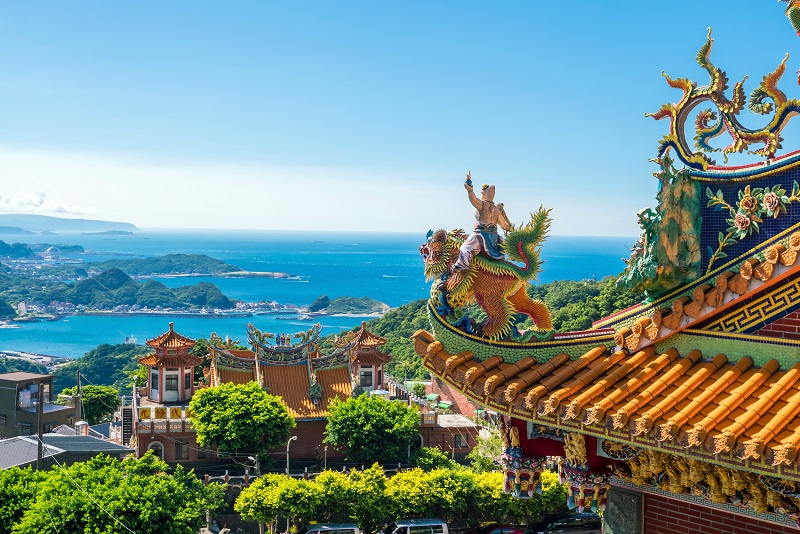 #2 day trips from Taipei