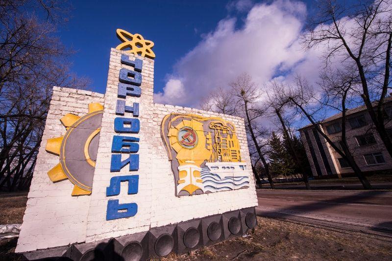 Chernobyl come arrivare