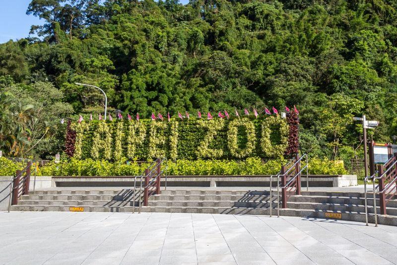 Taipei Zoo, Taiwan