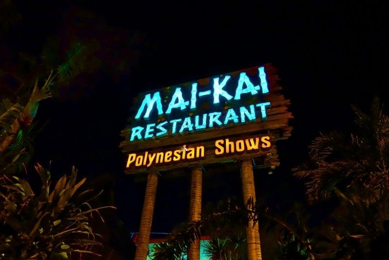 Mai-Kai Restaurant, Fort Lauderdale