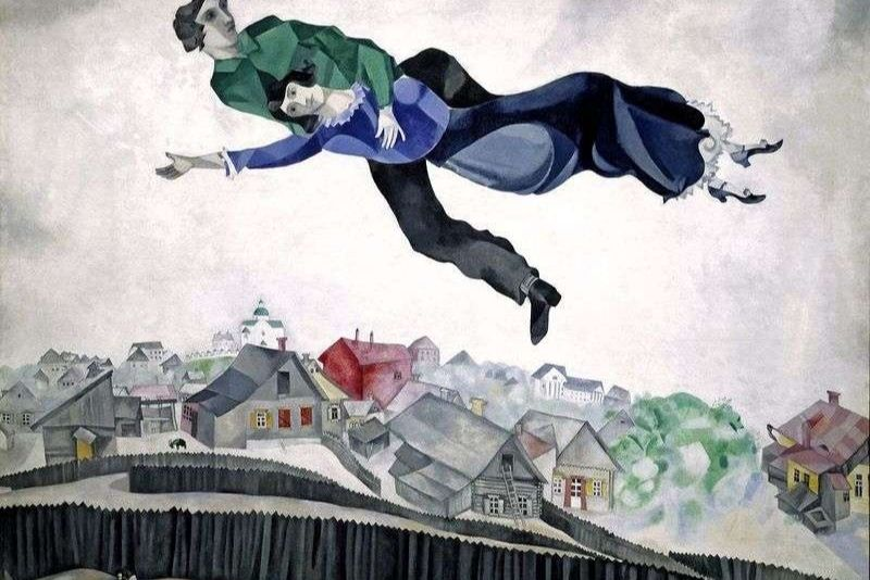 Museo Nazionale Marc Chagall
