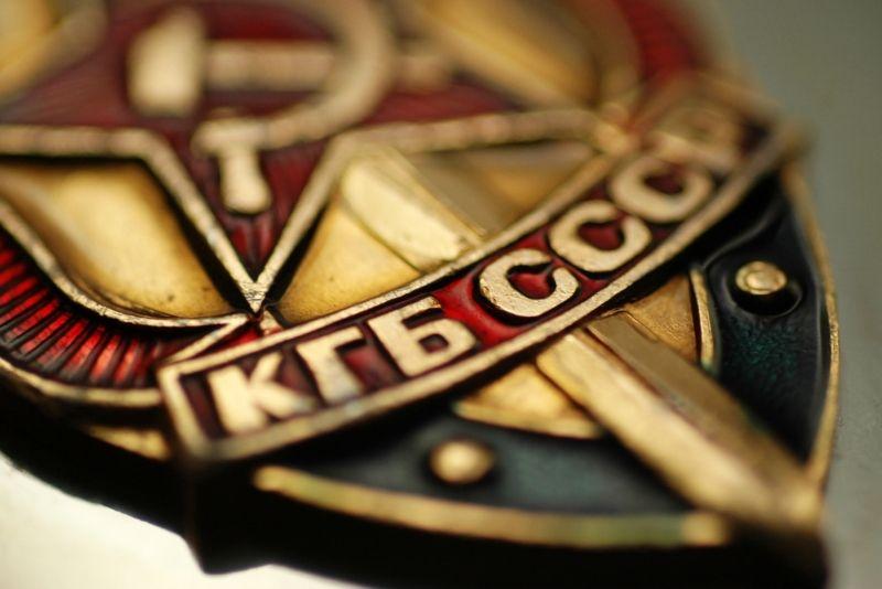 Museo de la KGB, Praga