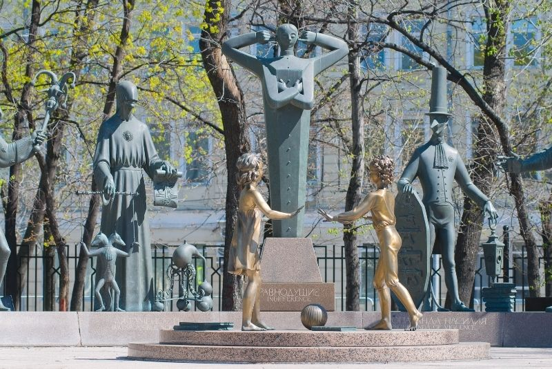 Children Are the Victims of Adult Vices sculpture, Moscow