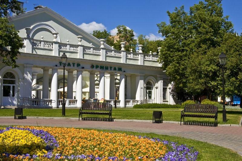 Hermitage Garden, Moscow